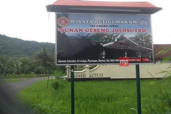 Wisata Religi Makam Sunan Geseng