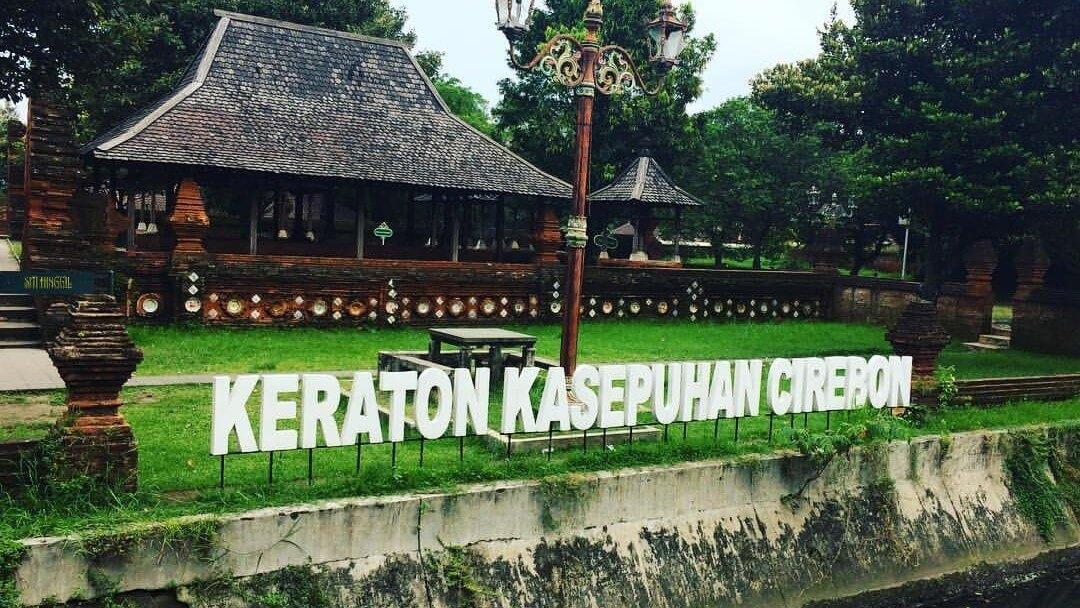 Tiket Keraton Kasepuhan Cirebon